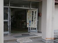 P3291035